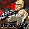 la guerre des rues