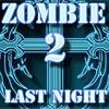La derni�re nuit des zombies