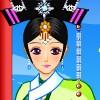 Princesse de la dynastie quing